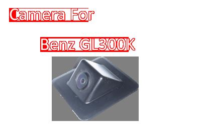 Waterproof night vision car rear view backup camera for Mercedes benz glk350 backup camera